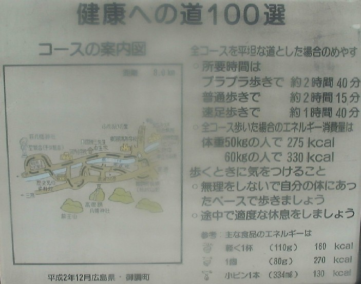 クロスロード (テレビドラマ)の画像 p1_27